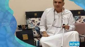 الدكتور ناصر البراق ويكيبيديا | من هو | السيرة الذاتية | ما هو مرضه - كايرو  تايمز