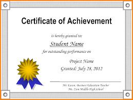 Sample Of Achievement Certificate Ataumberglauf Verbandcom