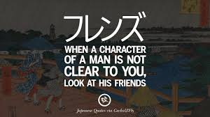Download Japanese Words Wallpaper 34 Free Wallpaper For Your