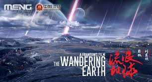 meng-model Wandering Earth 1 OF THE KITS UPDATE ...