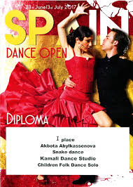 ka dance studio Диплом