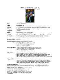 Resume Translation Translator Cv Picture Cover Letter Resume