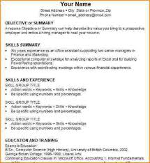 How To Make A College Resume