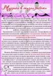 интернет магазин томск женская одежда