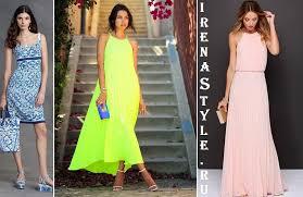 Image result for कूल और स्टाइलिश दिखने के लिए हमेशा चुने ऐसी Dresses