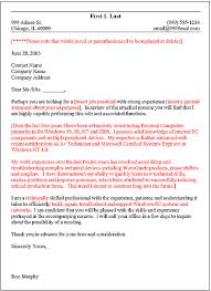 Cover Letter Action Statement New Cover Letter Written Style 2