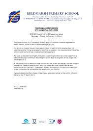 Job Letter For Primary Teacher Primary School Job Application