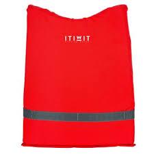 <b>Страховочный жилет</b> 50N <b>TRIBORD</b> - купить в интернет ...