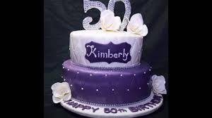 50th Birthday Cake Youtube