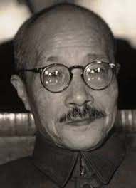 totalitarian leaders totalitarian leaders of world war 2 hideki tojo