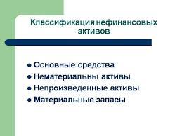 Бюджетный учет материальных запасов бюджетного учреждения курсовая