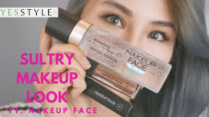 sultry makeup look nakeup face yesstyle korean beauty