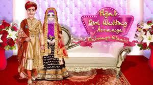 hijab wedding arrange marriage rituals tablab games