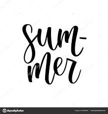 ベクトル イラスト白背景に分離された夏休みの組成をレタリング ブラシ