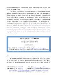 internet and computer essay joystick pdf
