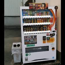 7 Days To Die Vending Machine Adorable Japanese Vending Machines Behind The Scenes Pierrepang Dayre