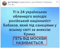 В Украине запущен и работает без сбоев новый энергорынок, - оператор рынка - Цензор.НЕТ 7969