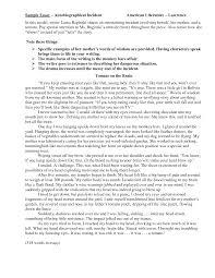 biographical narrative essays best narrative essay topics karen and josh