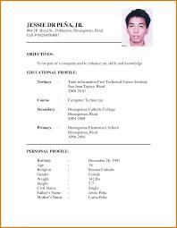 Job Application Resume Format Letter Format Template
