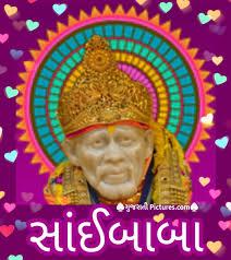 Smita Haldankar Pictures and Graphics - GujaratiPictures.com - Page 8