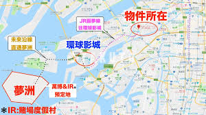 大阪賭場的圖片搜尋結果