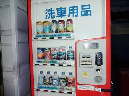 Car Wash Vending Machine Impressive FileCar Wash Supplies Vending Machine Not Beveragejpg Wikimedia