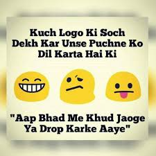 Pin By Monika Chikkara On õ Wt Funny Jokes Quotes Funny Qoutes