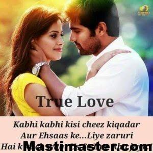 shayari about true love