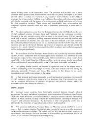 military bearing essay protecno srl parks 01 2016 military bearing essay jpg