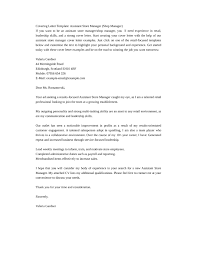 Best     Project manager cover letter ideas on Pinterest   Cover     uxhandy com