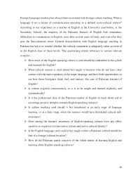 essay about teaching english as a s essay about teaching english as a second language