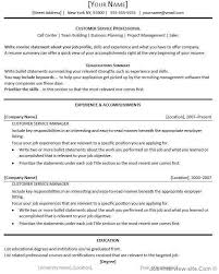 Resume Title Examples Custom Job Titles For Customer Service Optional Furthermore Resume Title
