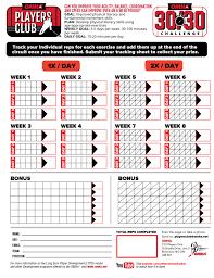 skills tracking sheet players club presented by hockeyshot