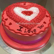 Birthday Cake Cakes Cake Shop Singapore Cakes To Singapore