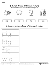 A collection of english esl worksheets for home learning, online practice, distance learning and english classes to teach about phonics, phonics. Early Childhood Phonics Worksheets Myteachingstation Com