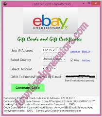 free ebay gift card codes