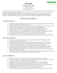 Sample Of Resume For Customer Service Skinalluremedspa Com