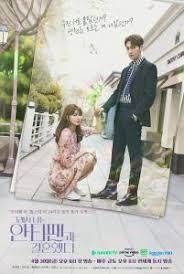 Drama korea tale of the nine tailed episode 15 subtitle indonesia. Nonton Film Layarkaca21 Drama Korea Terbaru Sub Indonesia
