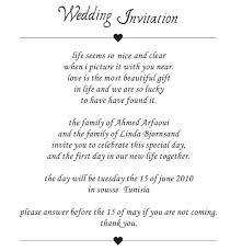 Samples Of Wedding Invitation Cards Wordings Cityrollerinfo
