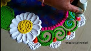 Rangoli Designs For School Competition Flowers Rangoli Designs For School Competition Youtube