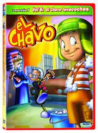 El Chavo Animado, Vol. 4: El Chavo lavacoches: CHAVO ANIMADO 4: EL CHAVO  LAVACOCHES: 0000799479728: Amazon.com: Books