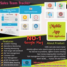 Sales Tracker App Sales Team Tracker Mobile App Ane Web Application Computer