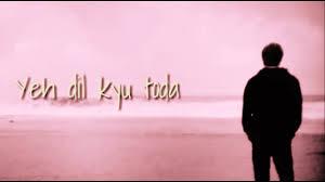 es new heart touching sad love song al es videos