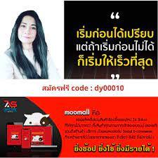 Affiliate online Thailand สร้างรายได้ไร้ขีดจำกัด - Home