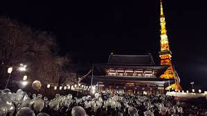 Happy New Years In Japanese Happy New Years Eve Traveljapanblog Com