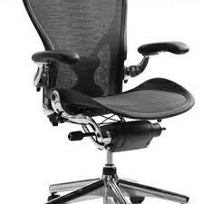 Geek Deals 15 Off Herman Miller Ergonomic Desk Chairs