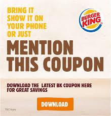 bk coupons 2016