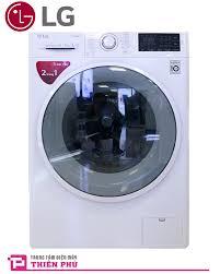 Tổng đại lý phân phối Máy giặt LG inverter FC1408-D4W 8kg, Sấy 5kg giá rẻ  nhất