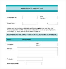 job application form template sample job application form word document ukran poomar co