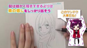 美麻りん先生のまんが講座 動画で学ぶかわいい女の子のかき方